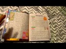 Мой личный дневник №8 .. ( ОБНОВЛЕНИЕ )