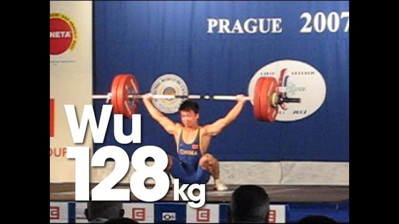 Wu Jingbiao 56kg China 128kg Snatch 2007 Junior World Weightlifting Championships