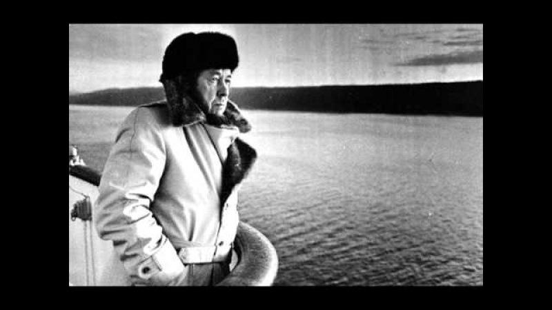 Знаменитая речь Солженицына в Гарвардском университете 1978