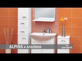 Меблі для ванних кімнат Cersanit (Церсаніт Польша) - keramasvit.com.ua