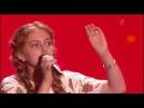 """Ксения Бракунова — """"Это песня простая"""" - Слепые прослушивания - Голос.Дети - Сезон 2"""