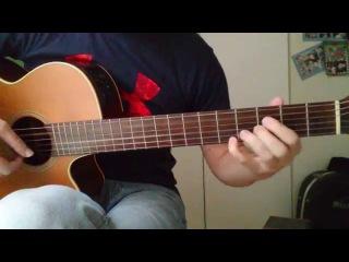 Алёшка - Трофим (гитарный кавер)