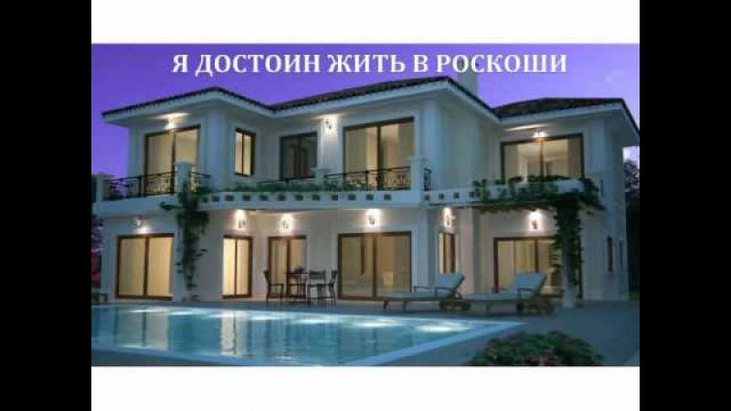 ДОСКА ВИЗУАЛИЗАЦИИ ЖЕЛАНИЙ - VISUALIZATION.COM.UA
