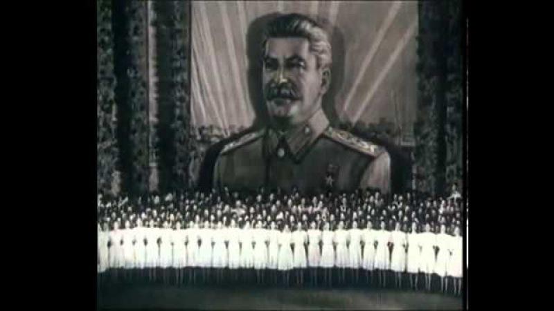 Момент Истины Убийство Сталина Версия 2012)
