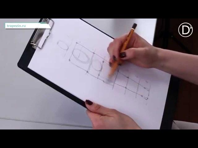D'illustration. Урок №1. Основные пропорции фигуры человека.