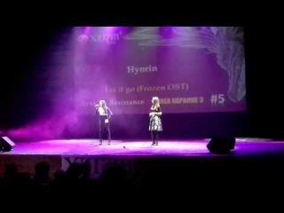 Хиган 2014 , дуэт La Resistance-Hyorin-Let is go