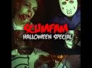 SCUMFAM - Halloween Special [Official Music Video]