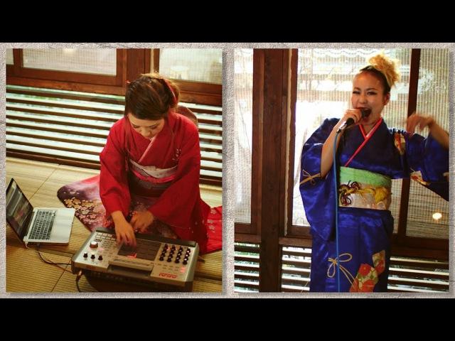 4 Kimono MPC MIC 着物で MPC MIC