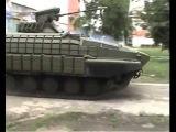 Бронетехника Украины Новый тяжелый БМПТ из танка Т 64