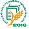 Пресс-центр ВСХП-2016
