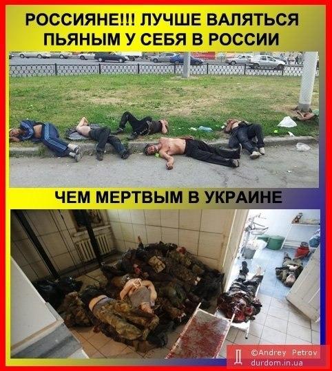 В аэропорту Донецка активизировалась российская разведка, - ИС - Цензор.НЕТ 7832