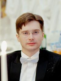 Максим Радюк