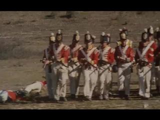 Взятие французского форта британской пехотой (Приключения королевского стрелка Шарпа. Меч Шарпа)