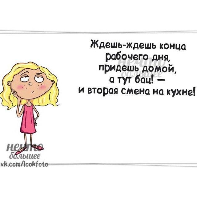 Елена Матвеева |