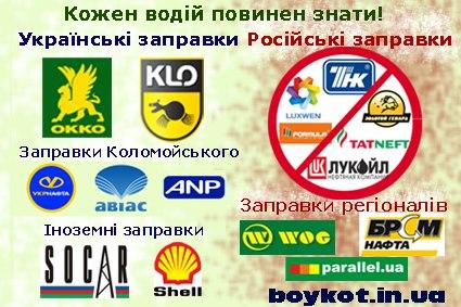 """Киев отказывается от официальной формулировки """"гуманитарный конвой"""", - МИД - Цензор.НЕТ 3116"""