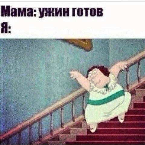 мама кто она: