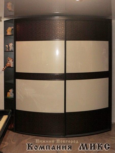 Готовый радиусный шкаф купе  нижний новгород