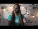 Слава Басюл - Разбуди меня (cover) красиво поет,классный голос , круто спела,талантливая девушка