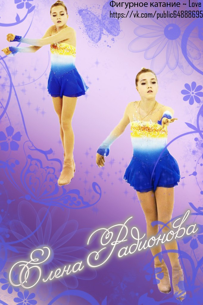 Елена Радионова - 2 - Страница 3 1jSdTBsMYwk