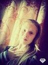 Надежда Торян. Фото №2