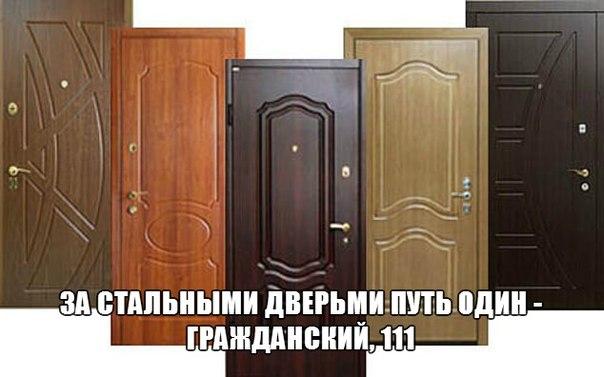 Стальные двери от Уют-сервис+
