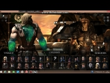 bandicam 2015-07-31 08-36-28-590 Мортал Комбат Х, как ведет себя игра на ноутбуке НР со слабой видеокартой AMD Radeon, с драйвер