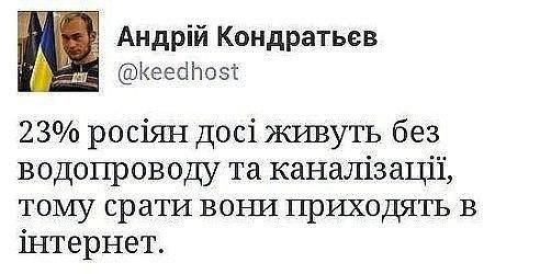 Свободного движения товаров внутри Таможенного союза не было и нет, - Лукашенко - Цензор.НЕТ 3083