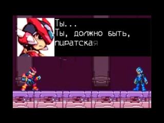 Boss Rush по Megaman Zero
