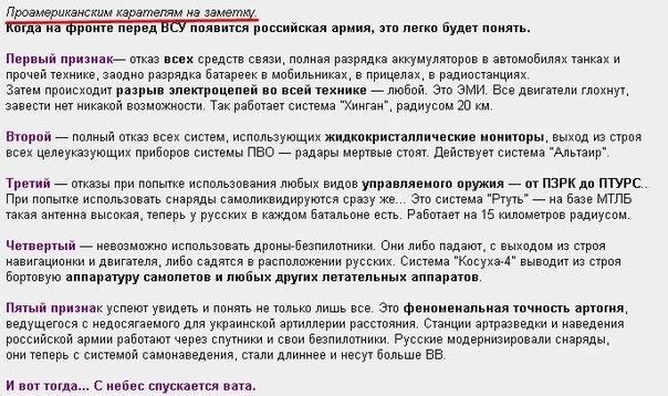 Нужно любым способом защитить украинские города и границу. Мы не знаем, что думают российские военные стратеги, - член Конгресса США - Цензор.НЕТ 3151