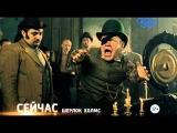 Шерлок Холмс 2 серия Все серии (2013) Детектив фильм сериал Sherlock Holms 2 Лучшее качество