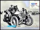 В областном центре появился новый арт-объект - ретро-автомобиль(ГТРК Вятка)