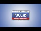 Встреча с министром занятости, труда и миграции Саратовской области Натальей Соколовой