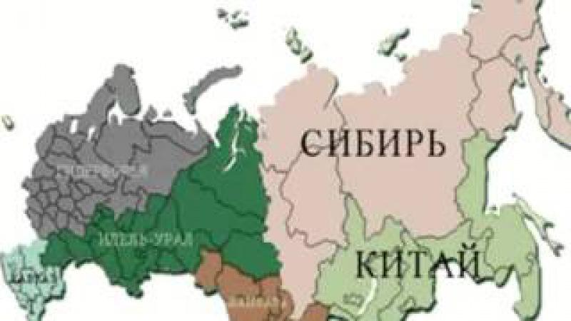 Борис Акунин Розпад России неизбежен.