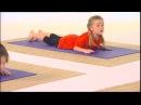 Йога для детей - второе занятие