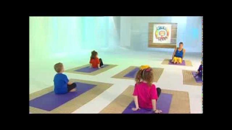 Йога для детей четвертое занятие