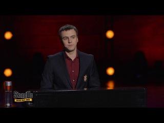 Stand Up: Иван Абрамов - О футбольной музыке, опере и самых музыкальных языках