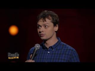 Stand Up: Виктор Комаров - О технологиях и зависимости людей от их телефонов