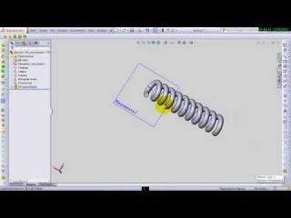 SolidWorks. Урок по построению пружины