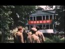 Возвращение Будулая (Серия 02) (фильм)
