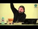 2015-05-13 Лекция 30. Богословие апостола Павла, о. Андрей Ткачев