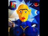 Ван Гог в плену у гениальности и безумия 5-я серия. 2012