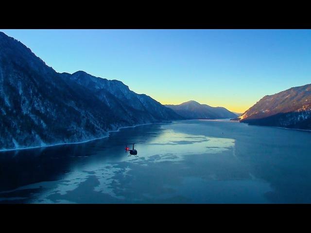 Горный Алтай (вертолетные съёмки) Nature of Altai Mountain