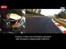 Nurburgring Nordschleife Lap with recordholder Christian Danner in Jaguar XKR-S