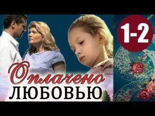 Сериал Братаны 3 сезон смотреть онлайн бесплатно!