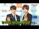 [150424] Asia Model Awards red carpet - Super Junior DongHae EunHyuk