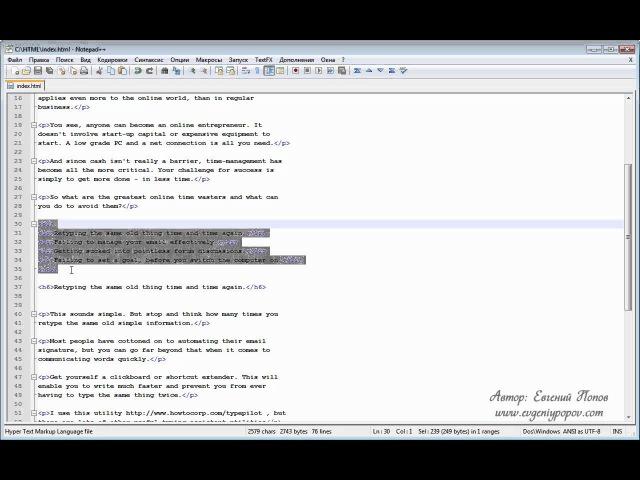Курс HTML Урок №04 Списки