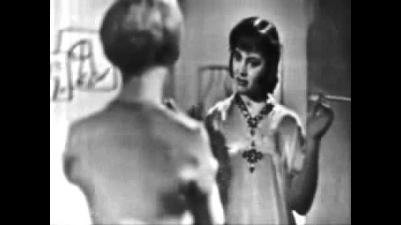 АЛИСА ФРЕЙНДЛИХ Эллочка 12 СТУЛЬЕВ 1966 ОКОЛОТЕАТР