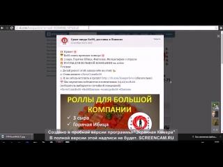 БоSS конкурс 19.10.2015
