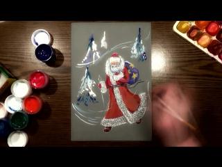 Быстрое Рисование | Новогодняя Открытка | Дед Мороз | Гуашь