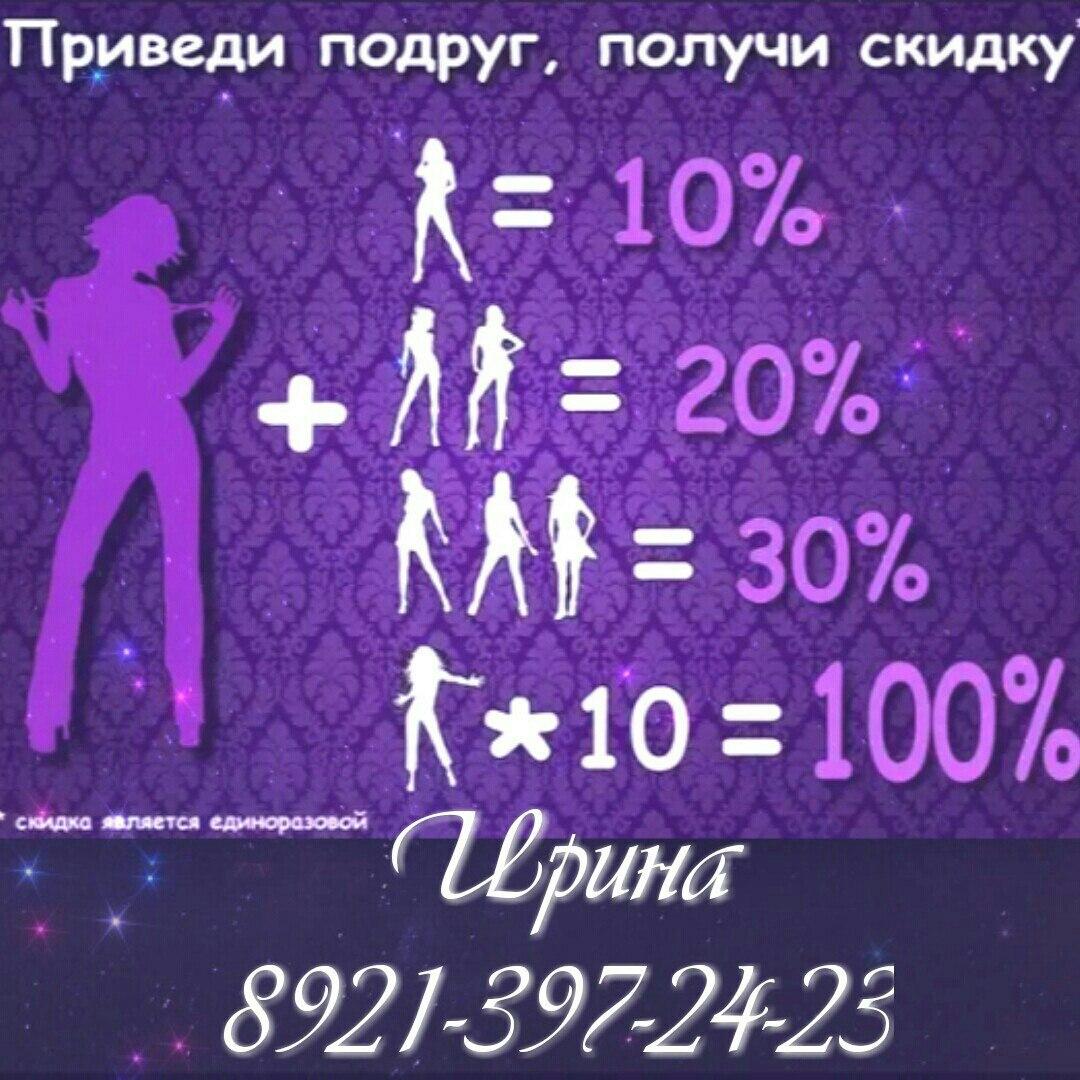 Хабаровск расценки массажа 14 фотография